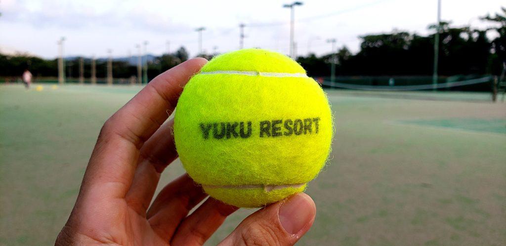RYUKYUリゾートカップ